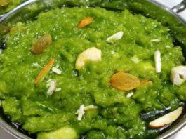 मटर का हलवा | Matar Ka Halwa Recipe In Hindi